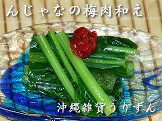 ニガナ,苦菜
