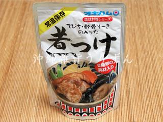 沖縄料理,レトルト,煮付け
