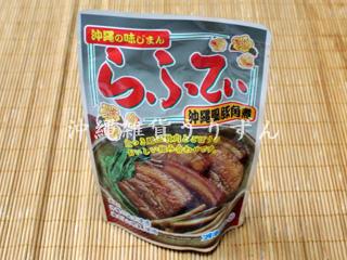 オキハム沖縄料理ラフテーレトルト