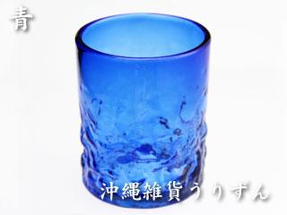 琉球ガラスの青いロックグラス