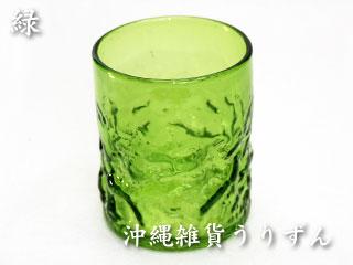 琉球ガラスの緑色のロックグラス