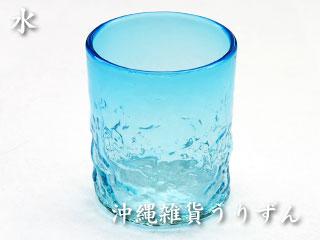 琉球ガラスの水色のロックグラス