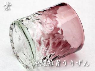 小さなロックグラス紫,琉球ガラスの紫色のロックグラス