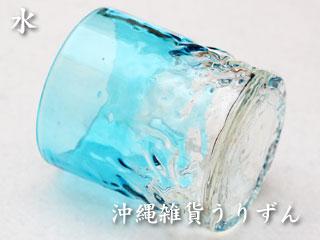 小さなロックグラス水,琉球ガラスの水色のロックグラス