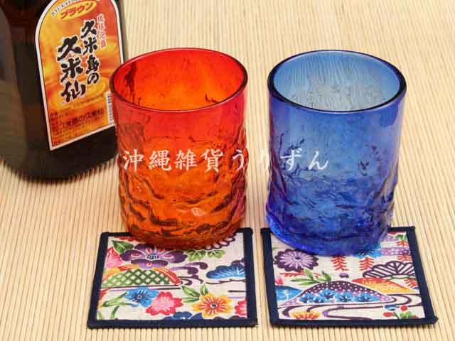 琉球ガラスのロックグラスと紅型柄コースター ベアギフトセット