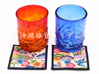 琉球ガラスのロックグラスと紅型柄コースター ペアギフトセット