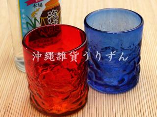 琉球ガラスのロックグラス ギフトセット
