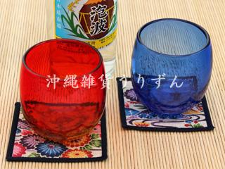 琉球ガラス,たるグラス,紅型,コースター,ギフト