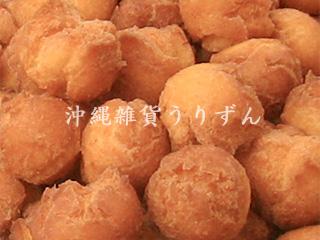 黒糖サーターアンダギーミックス調理例