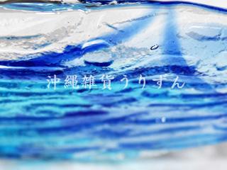 琉球ガラス,皿,青