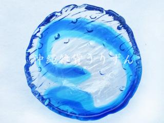 琉球ガラス,小鉢,皿,ボール