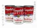 キャンベルクリームマッシュルームスープ3缶お買得セット