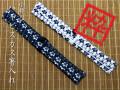 沖縄ハイビスカス紋の箸袋