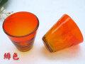 琉球ガラス,グラス,赤,オレンジ