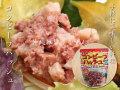 沖縄の定番食材コンビーフハッシュ