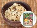 沖縄の炊き込みご飯フーチバー(沖縄よもぎ)じゅーしぃ