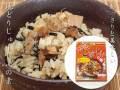 沖縄の炊き込みご飯地鶏じゅーしぃ