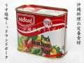 ポークランチョンミートMidlandポーク缶