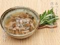 沖縄の行事料理中味汁
