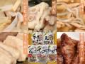 沖縄の豚料理てびち、中味汁、ソーキ汁、煮付け、いなむどぅち