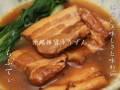 豚バラ肉をじっくりと煮込んだラフテー