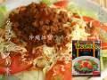 沖縄の定番料理タコライス