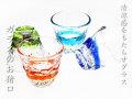 琉球ガラス,徳利,とっくり