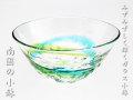 琉球ガラスの小鉢