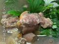沖縄伝統料理ヒージャー汁(山羊汁)