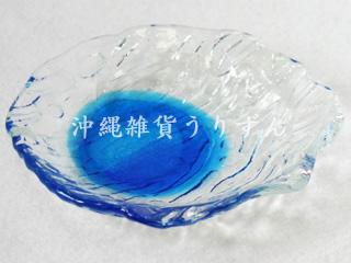 琉球ガラスのガラス皿