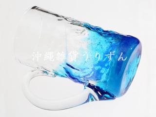 琉球ガラスのビールジョッキ