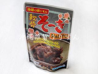 オキハム沖縄料理軟骨ソーキレトルト