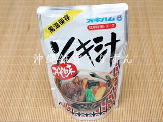 ソーキ汁,琉球料理