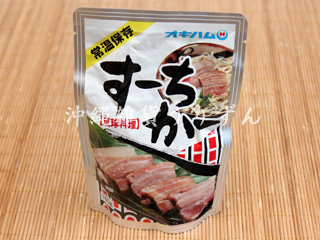 沖縄の伝統的な保存食スーチカー お酒によく合います