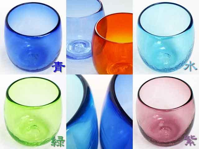 琉球ガラス,タル,グラス,色