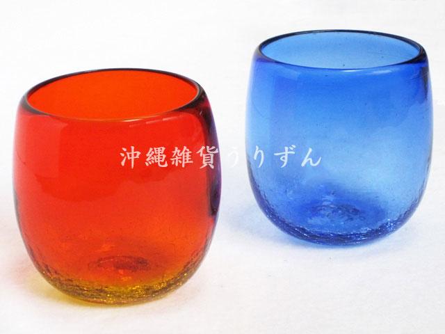 琉球ガラス,タル,グラス,セット,ギフト,贈答