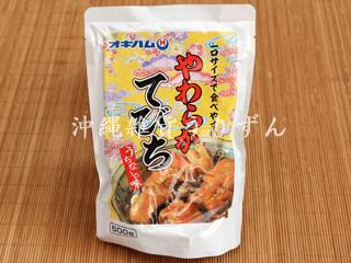 沖縄の伝統料理てびち(豚足)