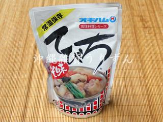 オキハム沖縄料理の定番てびち(豚足)レトルト