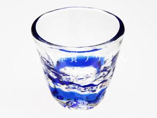琉球ガラス,グラス,ぐい呑み,おちょこ
