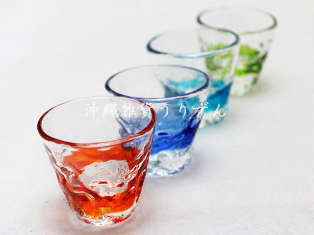 琉球ガラス,おちょこ,ぐい呑み