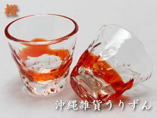 琉球ガラス,猪口,ぐいのみ