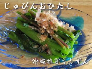 つるむらさきのレシピ | キッコーマン | ホームクッ …