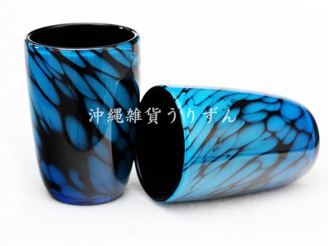 琉球ガラス,タンブラー,グラス