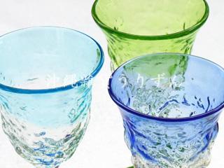 琉球ガラス,ワイングラス,通販,販売,取り寄せ