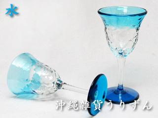 琉球ガラスの水色ワイングラス